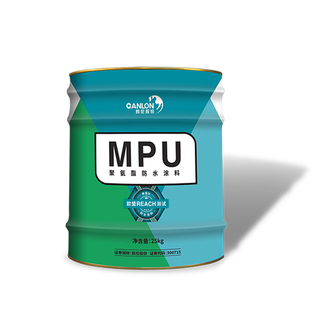 MPU Waterproofing Coating